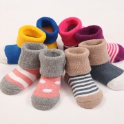 Cute Style Contrast Color Kids Socks (Color Random)