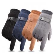 Touchscreenfreundliche Handschuhe für Damen und Herren - Unisex
