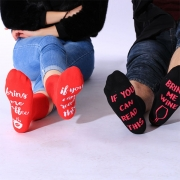 Schicke Bedruckte Socken mit Weinglasmotiv