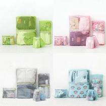 Multifunctional Storage Bag 4 Pieces/Set