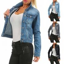 Moderne Jeansjacke mit Langen Ärmeln und Schlanker Passform