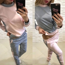 Fashion Contrast Color Long Sleeve Sweatshirt + Pants Two-piece Set