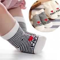 Süße Babysöckchen im 2er Pack - 2 Paare Socken für Babys 0 - 12 Monate alt