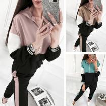 Fashion Contrast Color Hooded Sweatshirt + Pants Two-piece Set