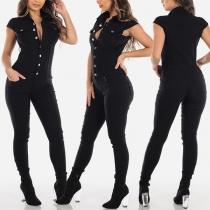 Fashion Short Sleeve Stand Collar High Waist Slim Fit Denim Jumpsuit