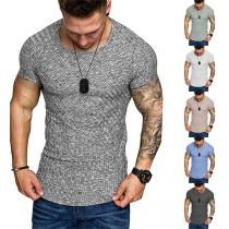 Einfaches T-Shirt für Herren mit Kurzen Ärmeln und Rundhalsausschnitt