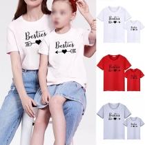 Einfaches Bedrucktes T-Shirt für Mutter und Tochter mit Kurzen Ärmeln und Rundhalsausschnitt
