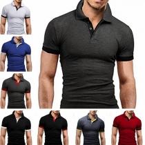 Modernes T-Shirt für Herren mit Kontrastierenden Farben Kurzen Ärmeln und Polo-Kragen