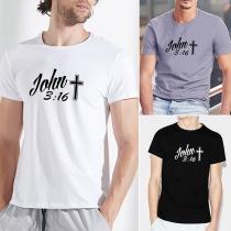 Lässiges Bedrucktes T-Shirt für Herren mit Kurzen Ärmeln und Rundhalsausschnitt