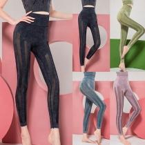Sportliche Stretch-Leggings mit Hoher Taille Volltonfarbe und Tüll