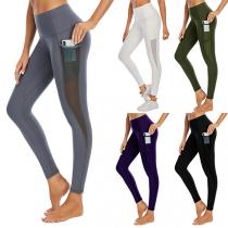Sportliche Stretch-Leggings mit Hoher Taille und Tüll
