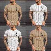 Lässiges Gestreiftes T-Shirt für Herren mit Kurzen Ärmeln und Rundhalsausschnitt