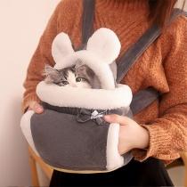 Niedlicher Plüsch-Rucksack in Kontrastierenden Farben für Katzen