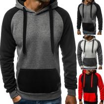 Fashion Herren Hoodie im zweifarbigen Design