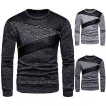 Stilvolle Herren Sweatshirt mit Kunstlederdetails und Zierreißverschluss