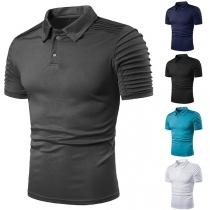 Stylische Herren Poloshirt mit Steppung-Einsatz
