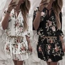 Kleid im Stufen-Look mit floralem Muster(Ohne Gürtel)