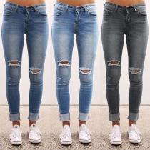 Slim Fit Jeans mit Destroyed-Details