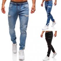 Bequeme Jeans mit elastischen Bündchen und Zierreißverschlüssen