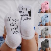 Süße Babysöckchen im 2er Pack - 2 Paare Socken für Babys 1 - 2 Jahre alt