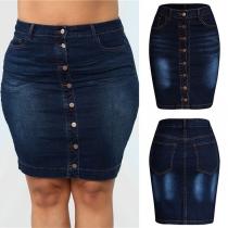 Femininer Jeansrock mit Knopfleiste, 5 Taschen
