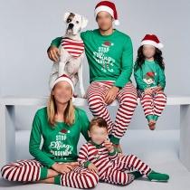 Modernes Pyjama-Set für Eltern und Kinder mit Weihnachtsmotiv
