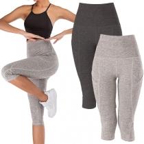 Einfache Knielange Leggings in Volltonfarbe und Hoher Taille Sports