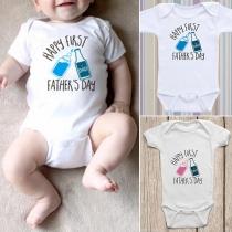 Einfacher Bedruckter Strampelanzug für Ihr Baby mit Kurzen Ärmeln und Rundhalsausschnitt